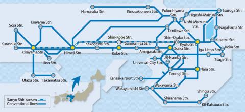 Kansai Wide Area Pass