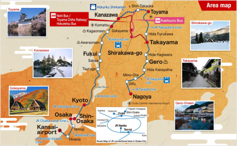 Takayama-Hokuriku Area Tourist Pass
