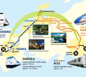 Osaka-Tokyo Hokuriku Arch Pass