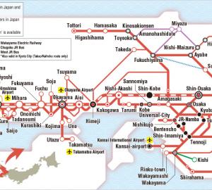 Kansai Hiroshima Area Pass (5 jours)