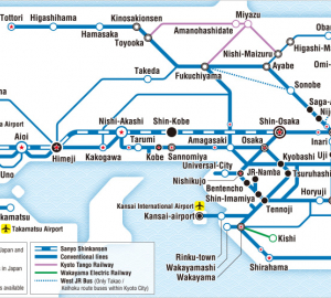 Kansai Wide Area Pass (5 jours)