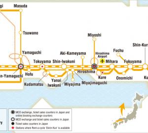 Okayama-Hiroshima-Yamaguchi Area Pass