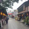 Accompagnement Keikaku Japon septembre 2017 - 1