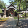 Accompagnement Keikaku Japon septembre 2017 - 2