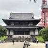 Accompagnement Keikaku Japon septembre 2019 - 3