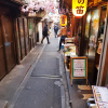 Accompagnement Keikaku Japon mars 2020 - 1