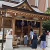 Accompagnement Keikaku Japon août 2019 - 3