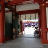 Accompagnement Keikaku Japon juin 2019 - 2