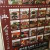 Accompagnement Keikaku Japon août 2017 - 2