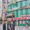 Accompagnement Keikaku Japon août 2017 - 1