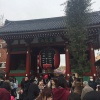Accompagnement Keikaku Japon janvier 2017 - 1