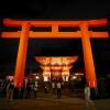 Accompagnement Keikaku Japon octobre 2018 - 2