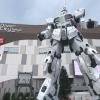 Accompagnement Keikaku Japon août 2018 - 3